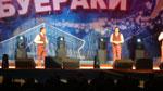 Буераки 2009
