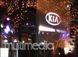Аренда проекционной пленки и проектора для презентации KIA Optima в танцевальном баре «Meet Point»